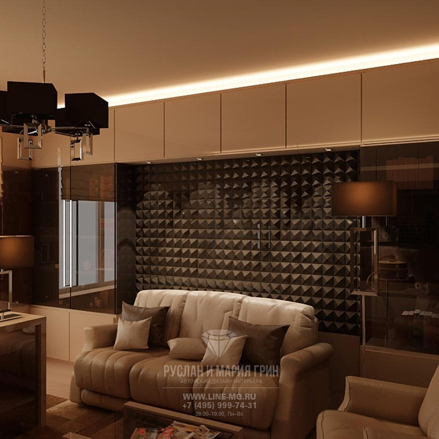 Квартира в современном стиле.Фото гостиной