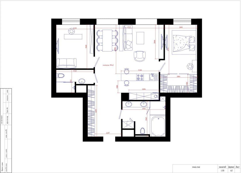 Вариант планировки квартиры