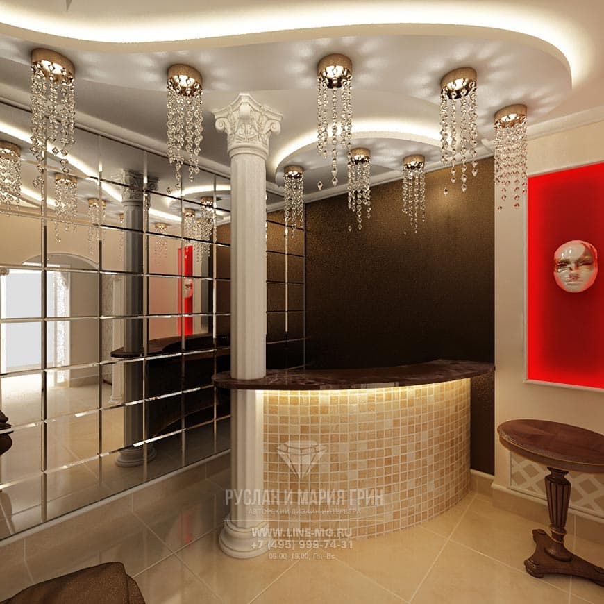 Modern Beauty Salon Interior With The Elements Of Futurism