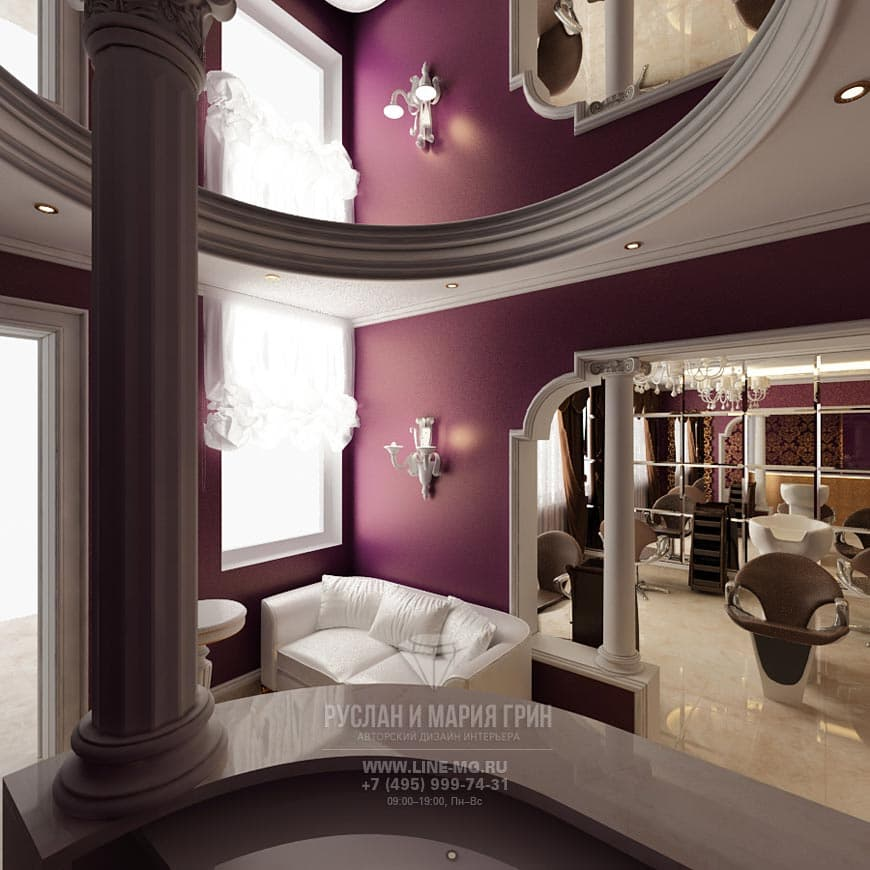 Лиловый холл с зеркальным потолком и белым диваном