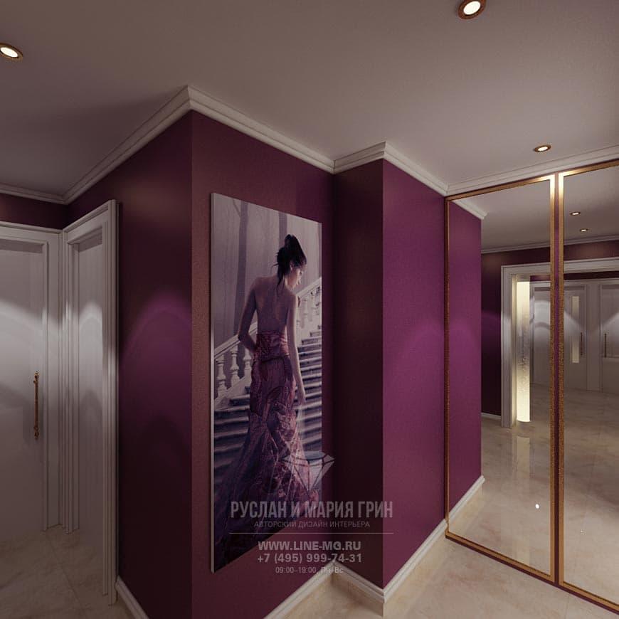 Лиловый холл с постером в салоне красоты
