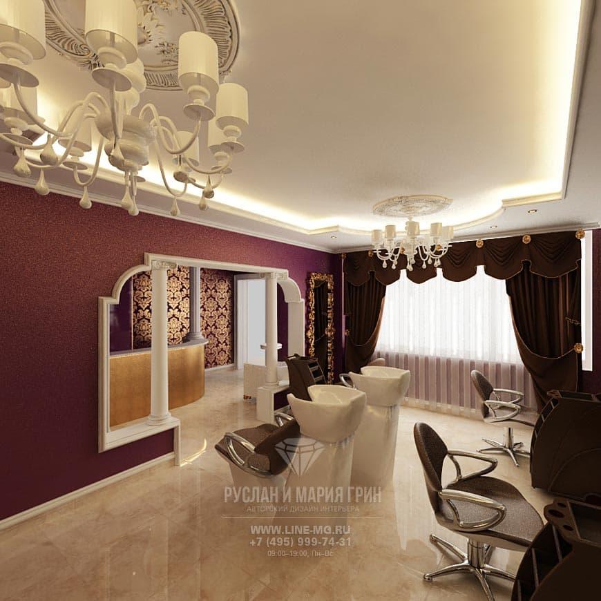"""Дизайн парикмахерского зала салона красоты """"Эгоистка"""""""