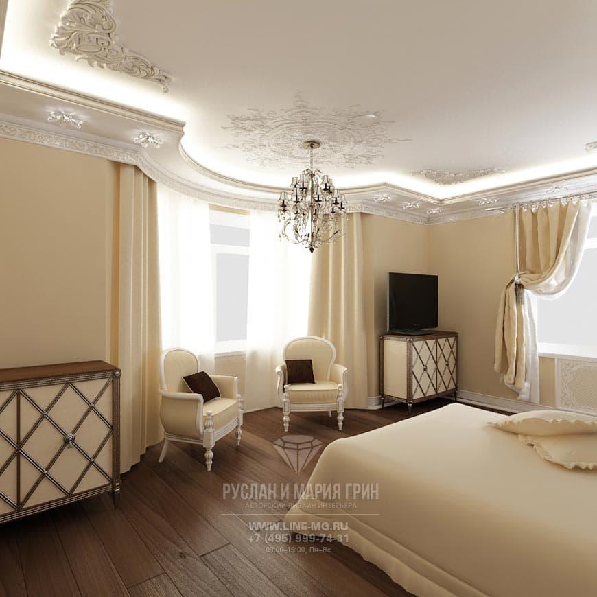 Дизайн бежевой спальни с эркером