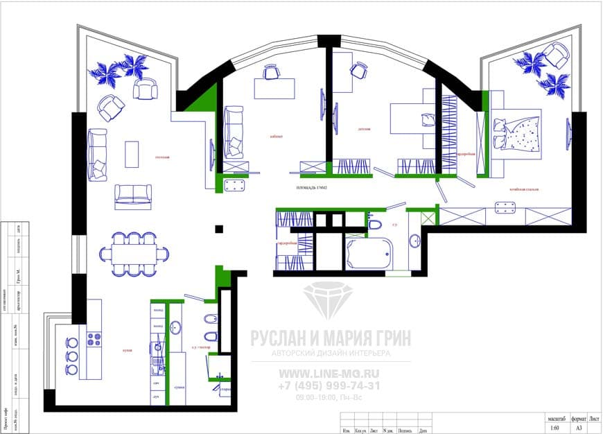 2-й вариант перепланировки четырехкомнатной квартиры 178 м2