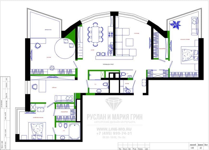 3-й вариант перепланировки четырехкомнатной квартиры