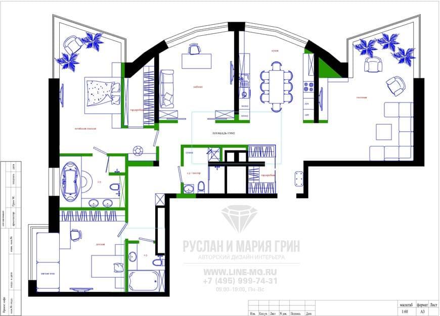 4-й вариант перепланировки четырехкомнатной квартиры