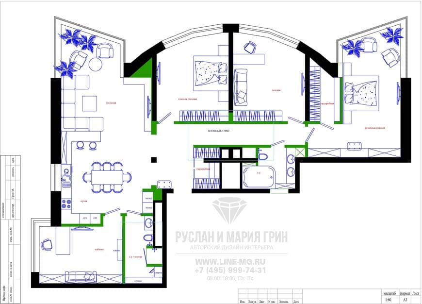 5-й вариант перепланировки четырехкомнатной квартиры