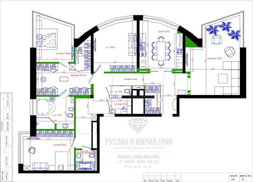 7-й вариант перепланировки четырехкомнатной квартиры