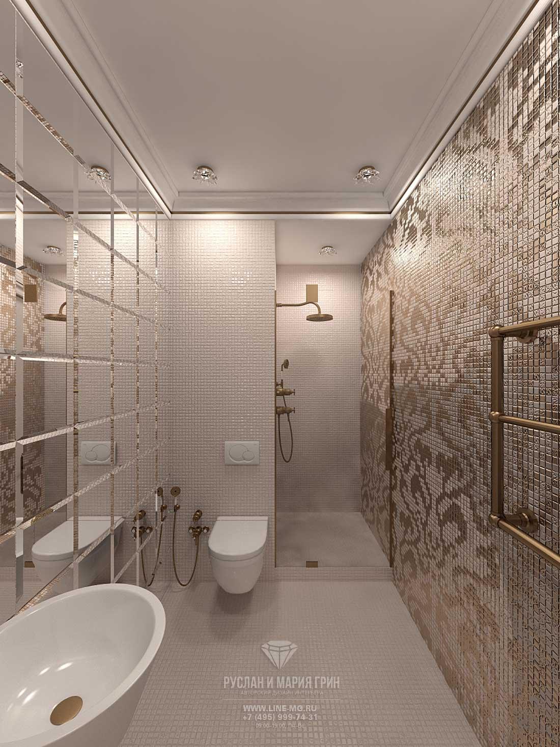 Дизайн гостевого санузла. Квартира в ЖК «Сколково Парк»