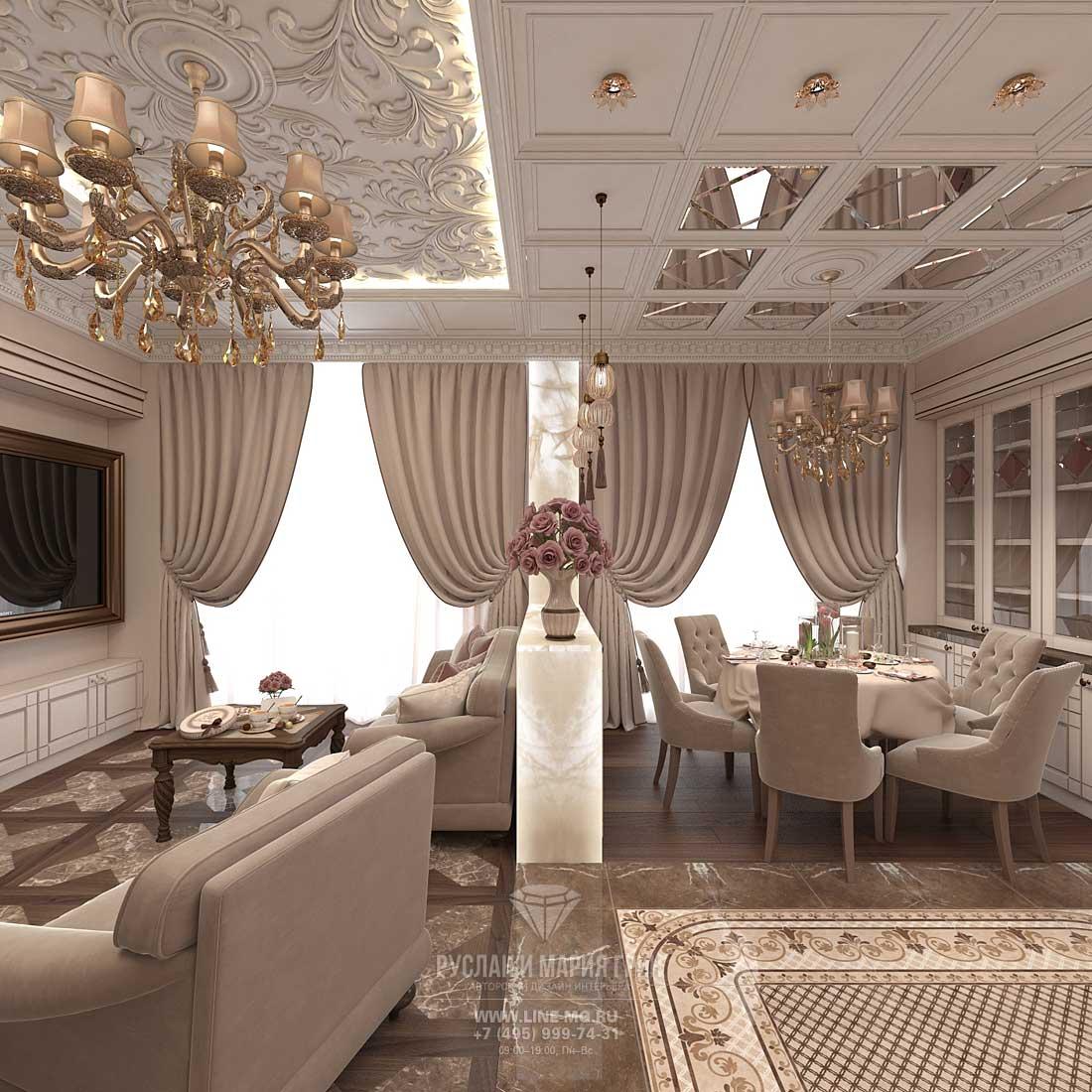 Photo: Design beige living room in a modern style in Skolkovo Park