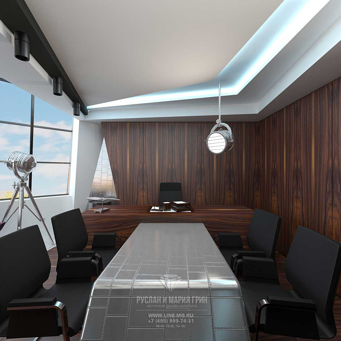 Office Design For A Young Manager
