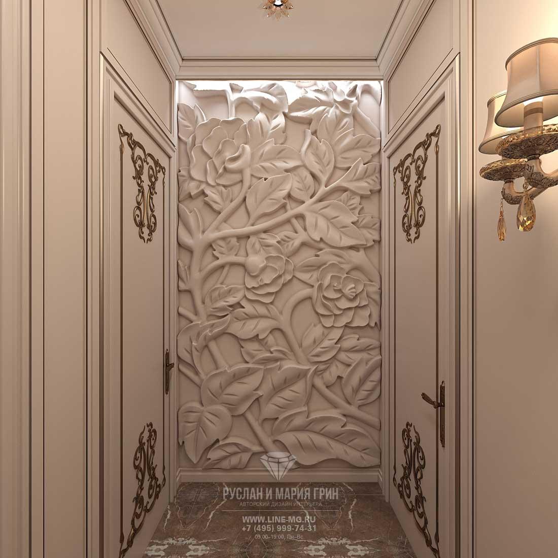 Современная идея дизайна прихожей. Квартира в ЖК «Сколково Парк»