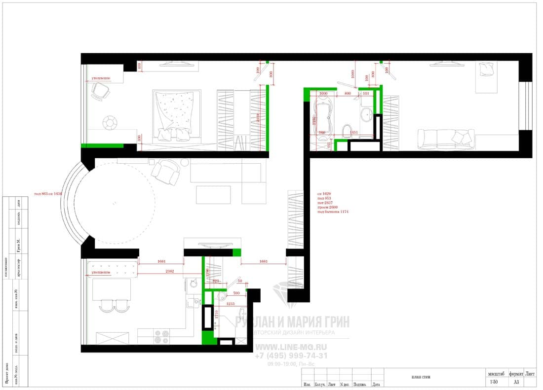 Floor plan of the apartment with an attached balcony