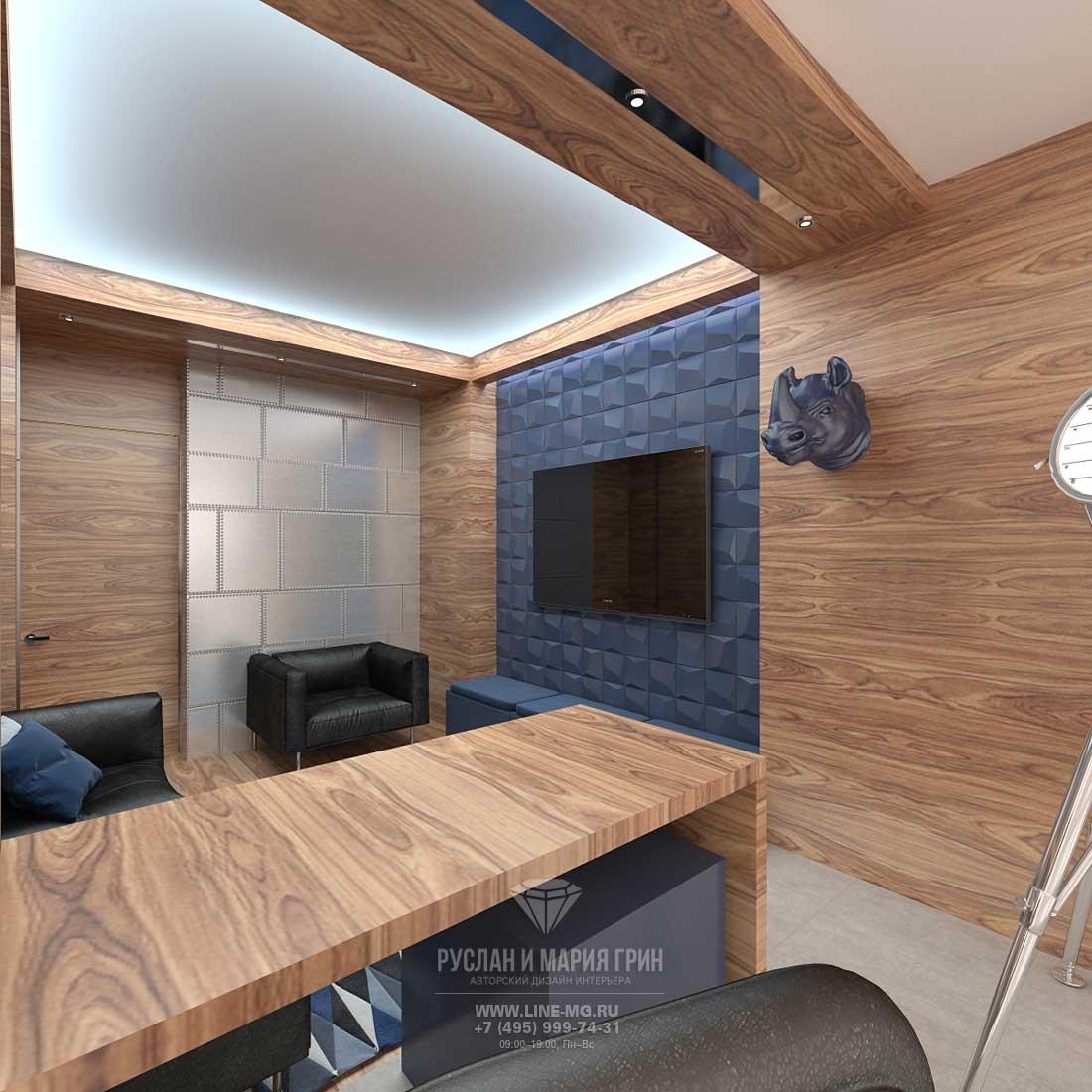 Дизайн кабинета в квартире для молодого человека