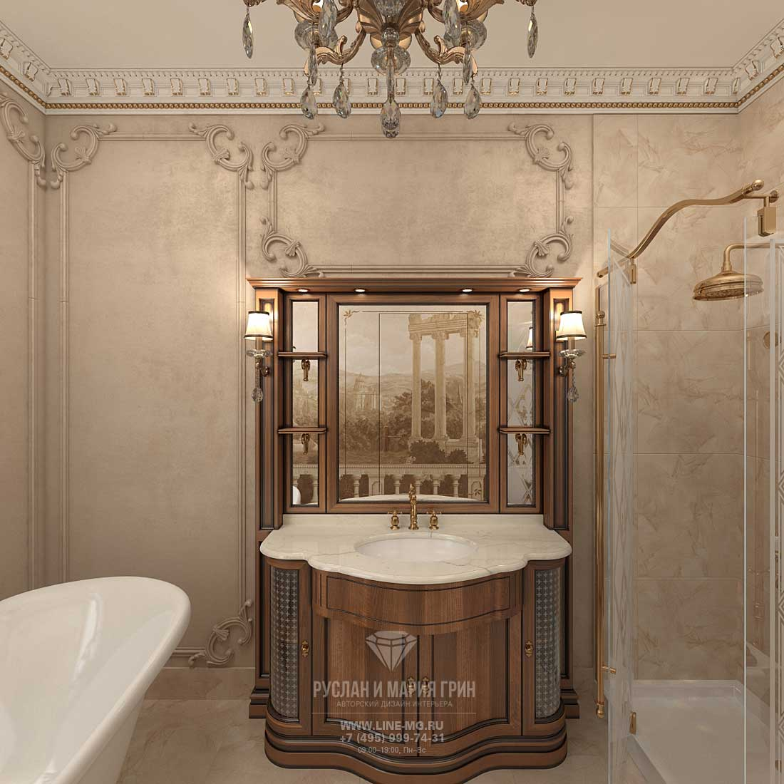 Стильная ванная комната. Идеи дизайна