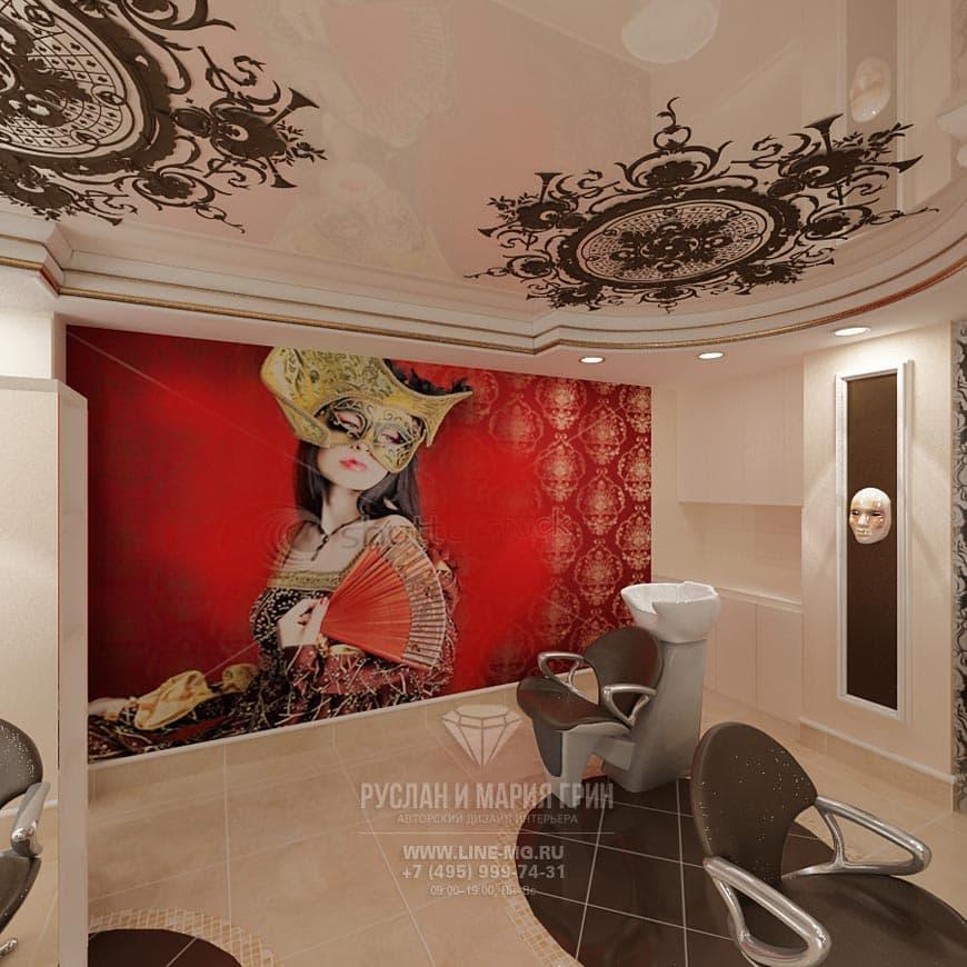 Дизайн салона красоты: фото