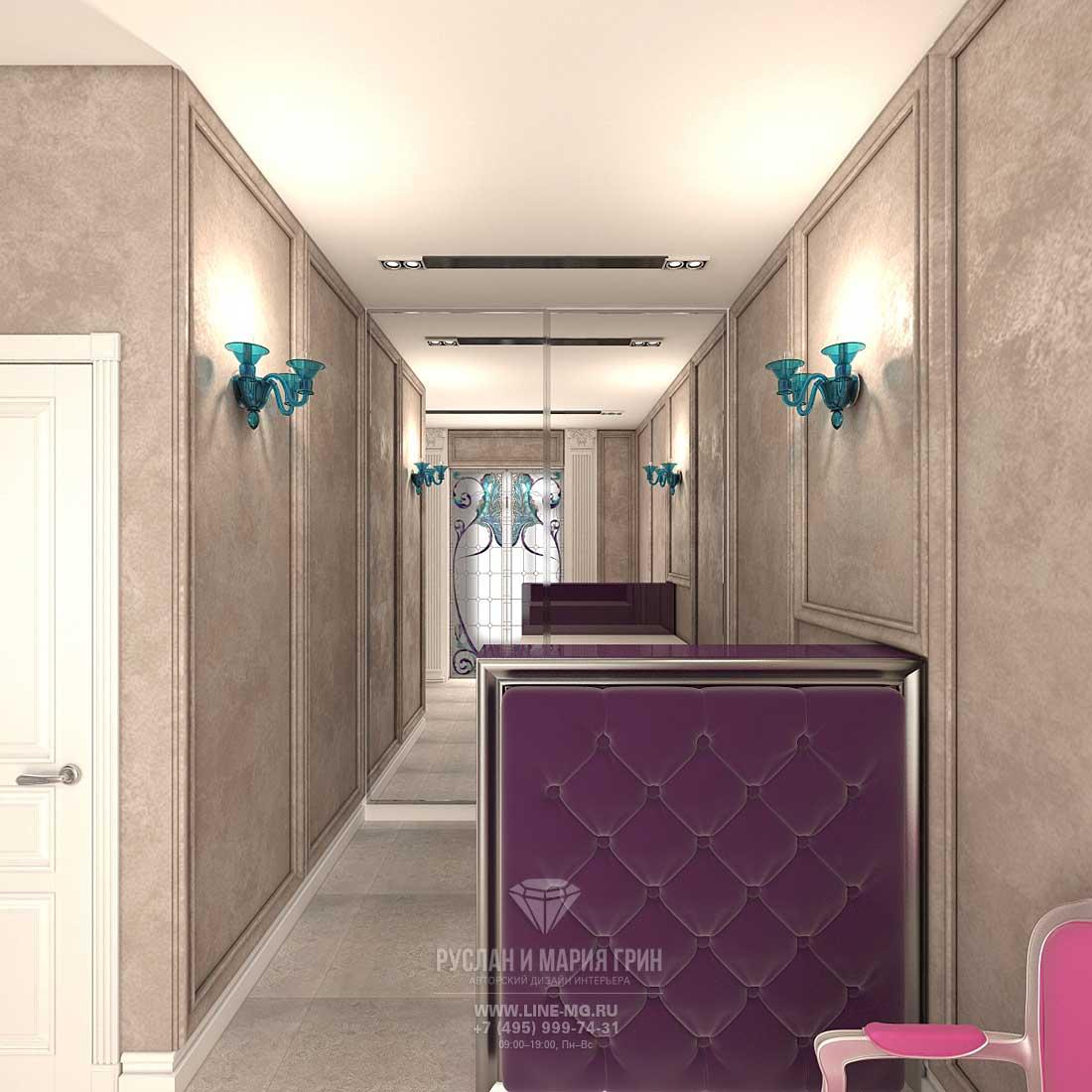 Дизайн зоны ресепшн в салоне красоты: фото