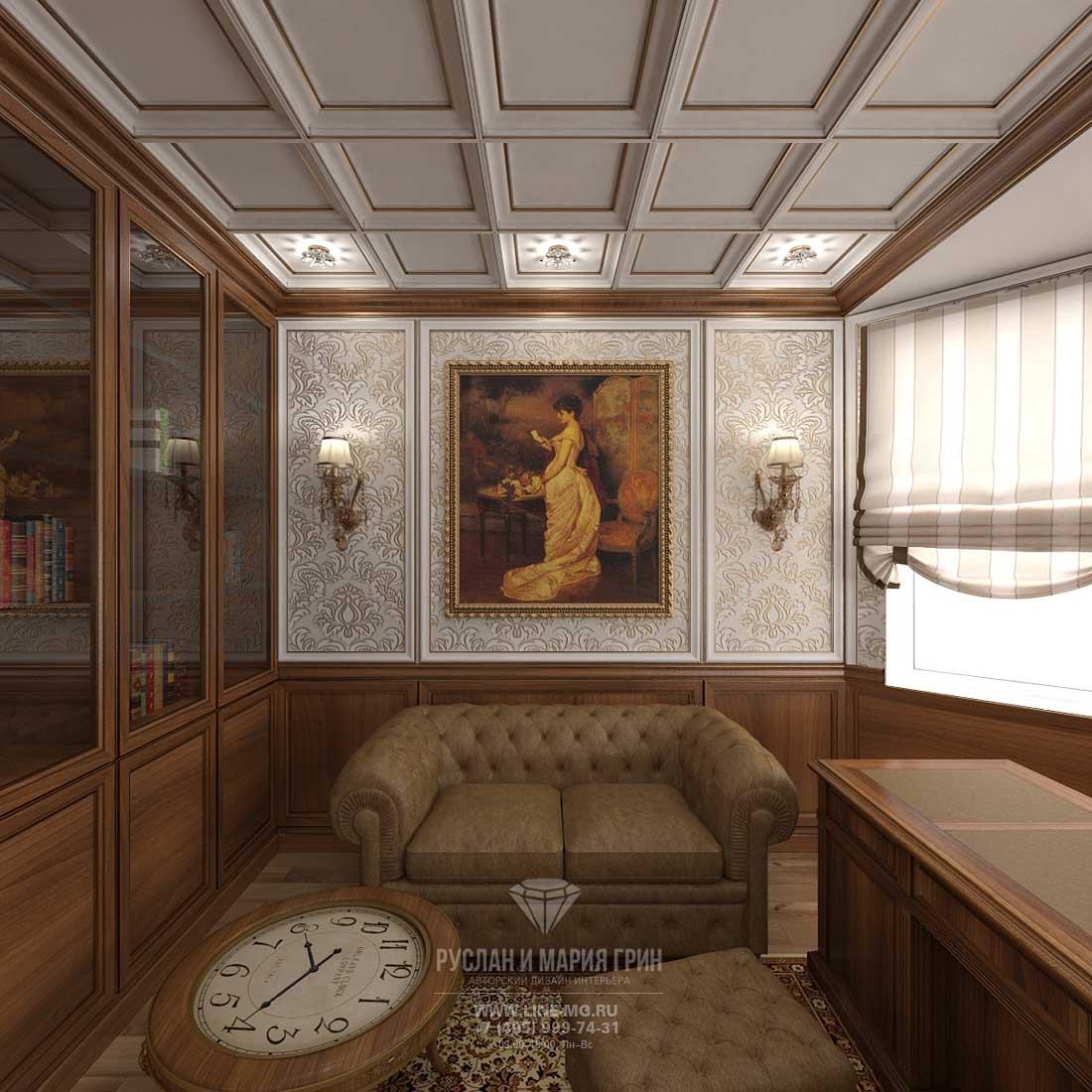 Дизайн кабинета в классическом стиле. Фото 2016