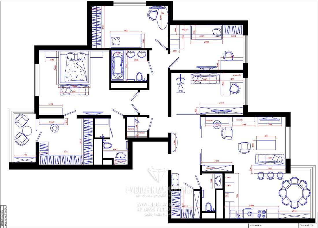 Планировка пятикомнатной квартиры