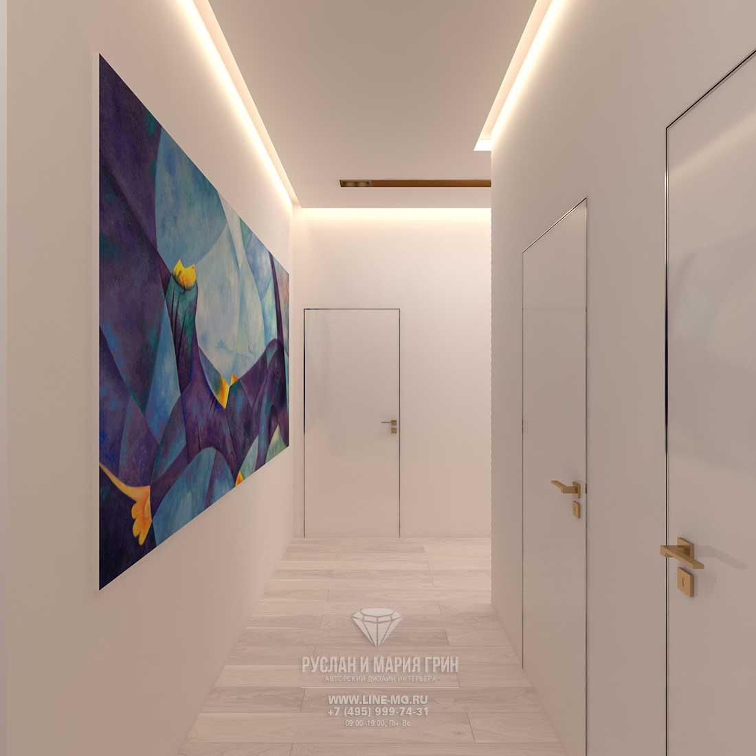 Дизайн коридора квартире