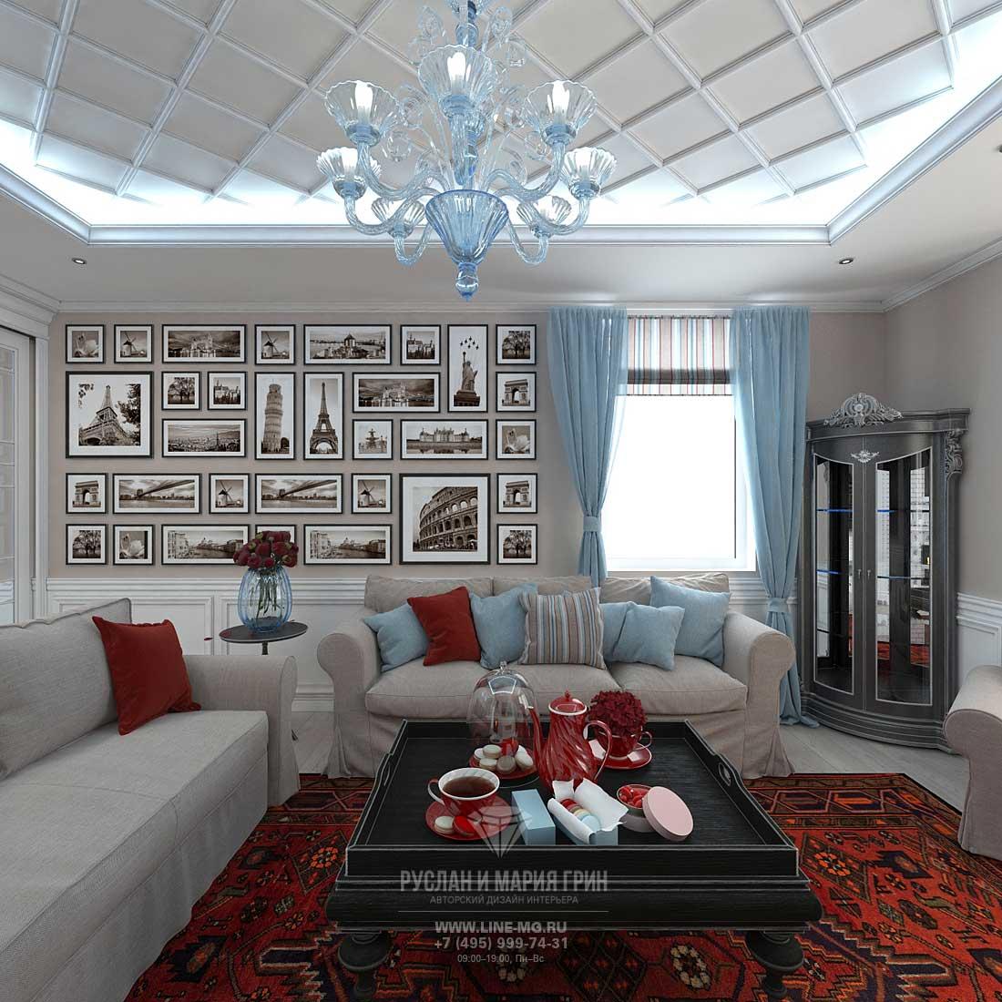 Дизайнерский ремонт квартиры под ключ в парижском стиле. Фото интерьера