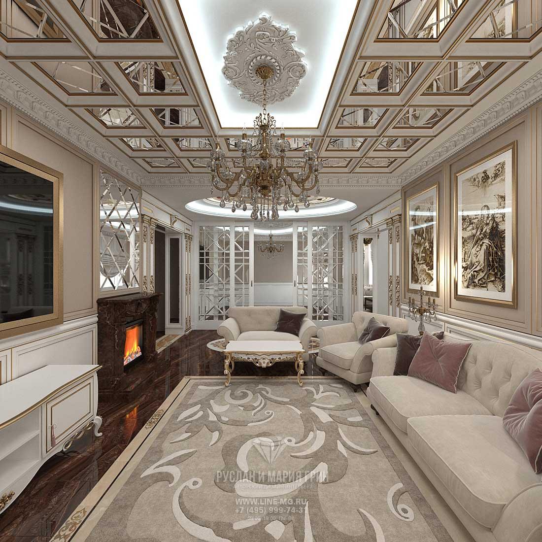 Дизайн элитной гостиной в классическом стиле