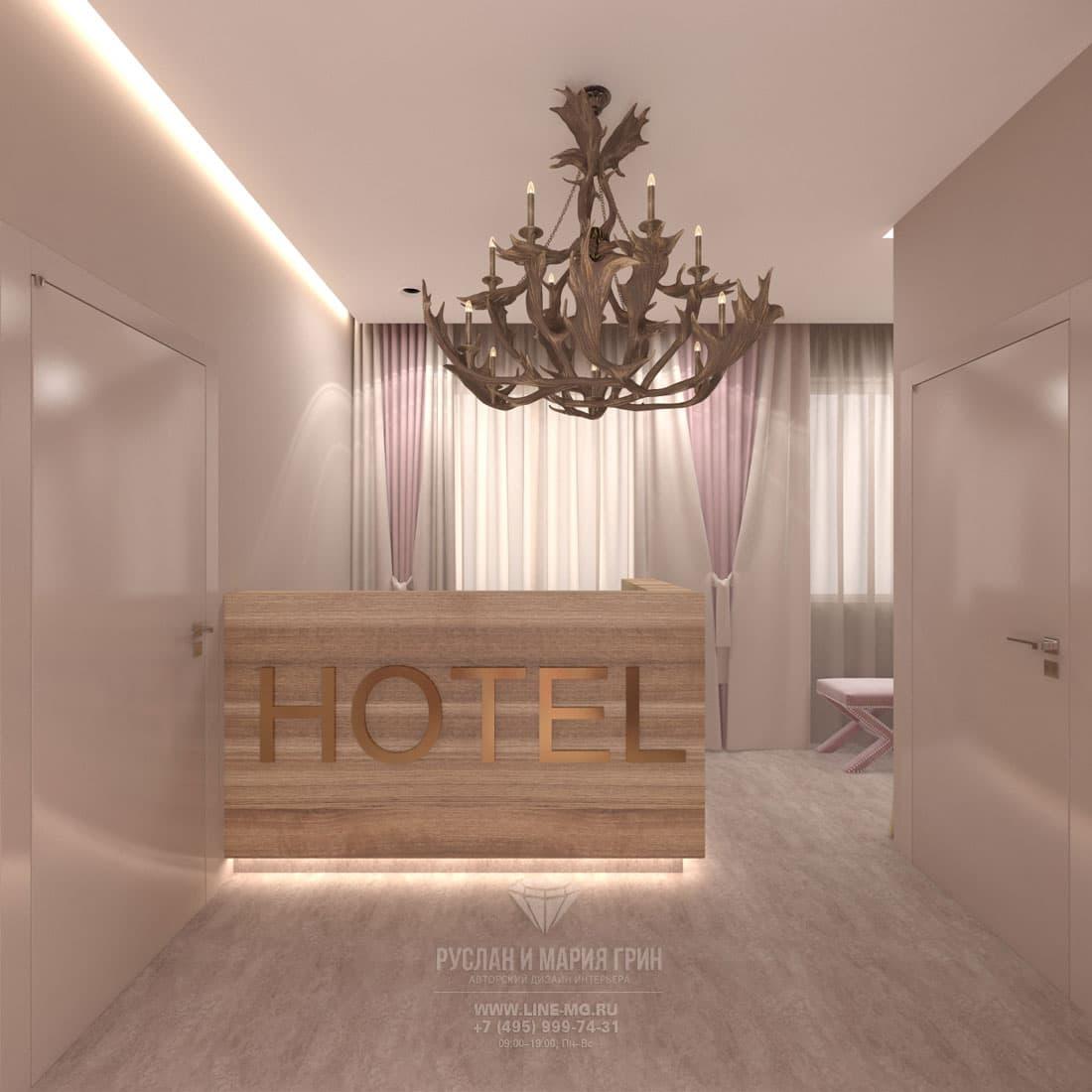 Дизайн зоны ресепшн в апарт-отеле
