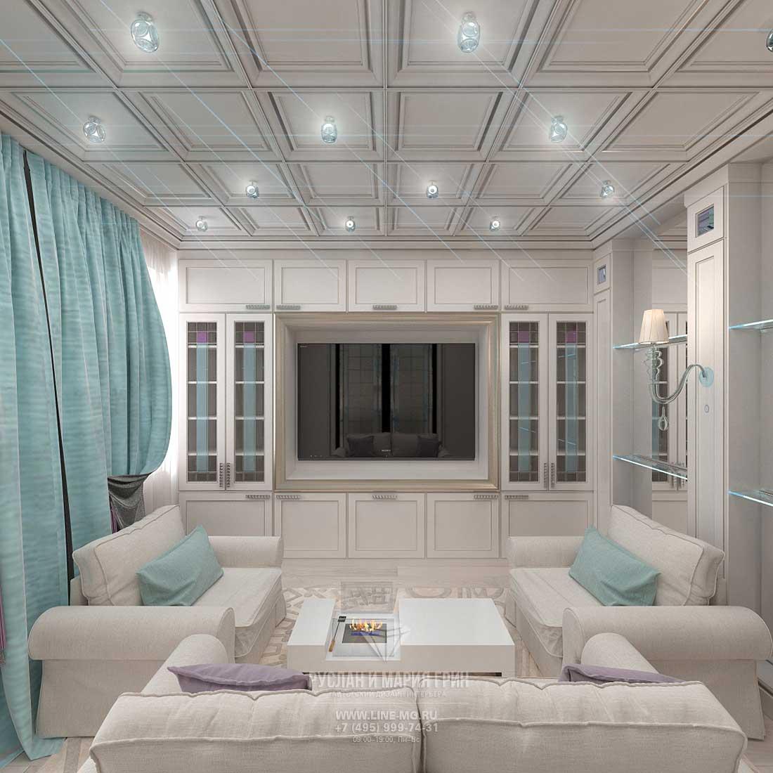Дизайн красивой квартиры. Фото интерьера гостиной в ЖК «Лайнер»