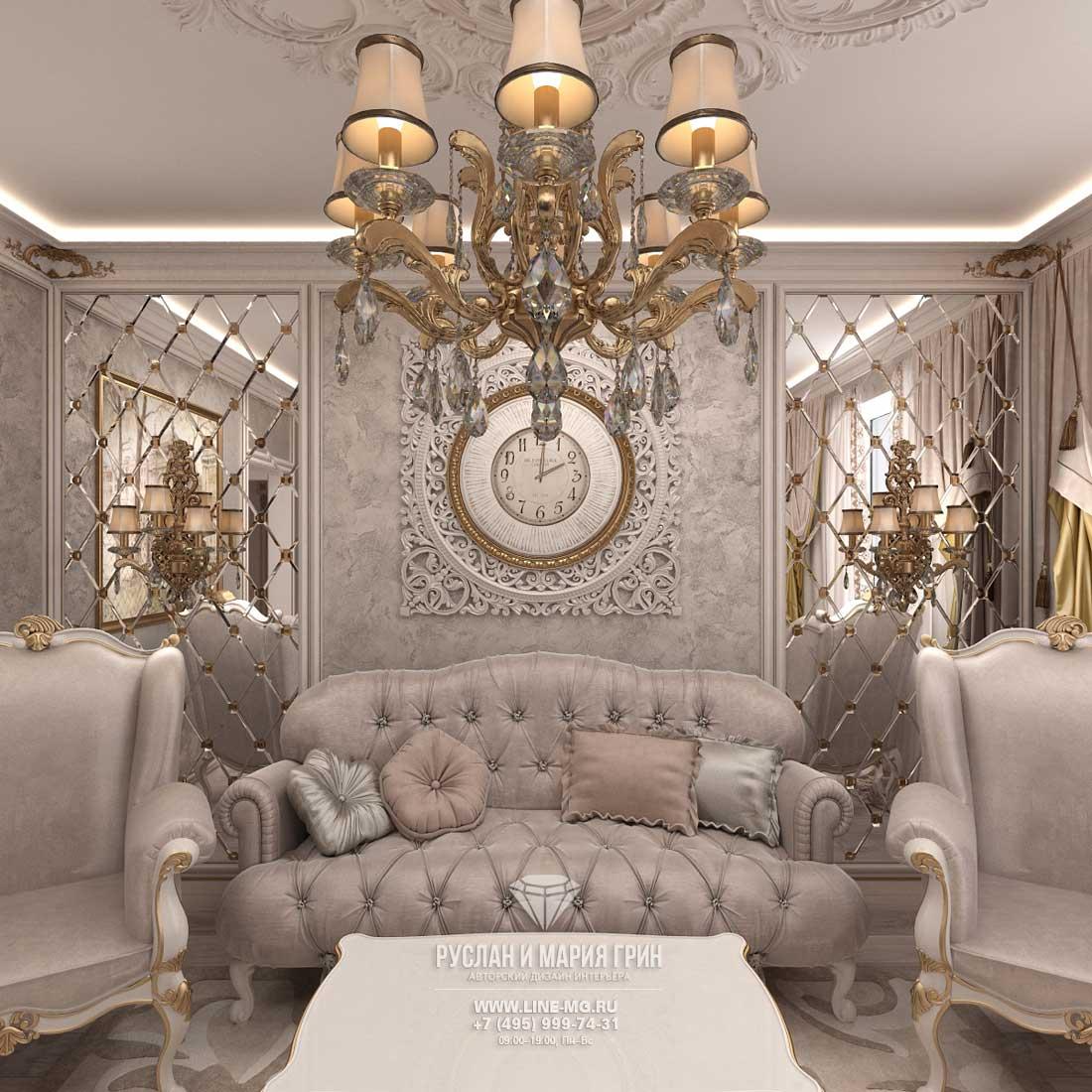 Дизайн красивой квартиры. Фото интерьера гостиной в классическом стиле