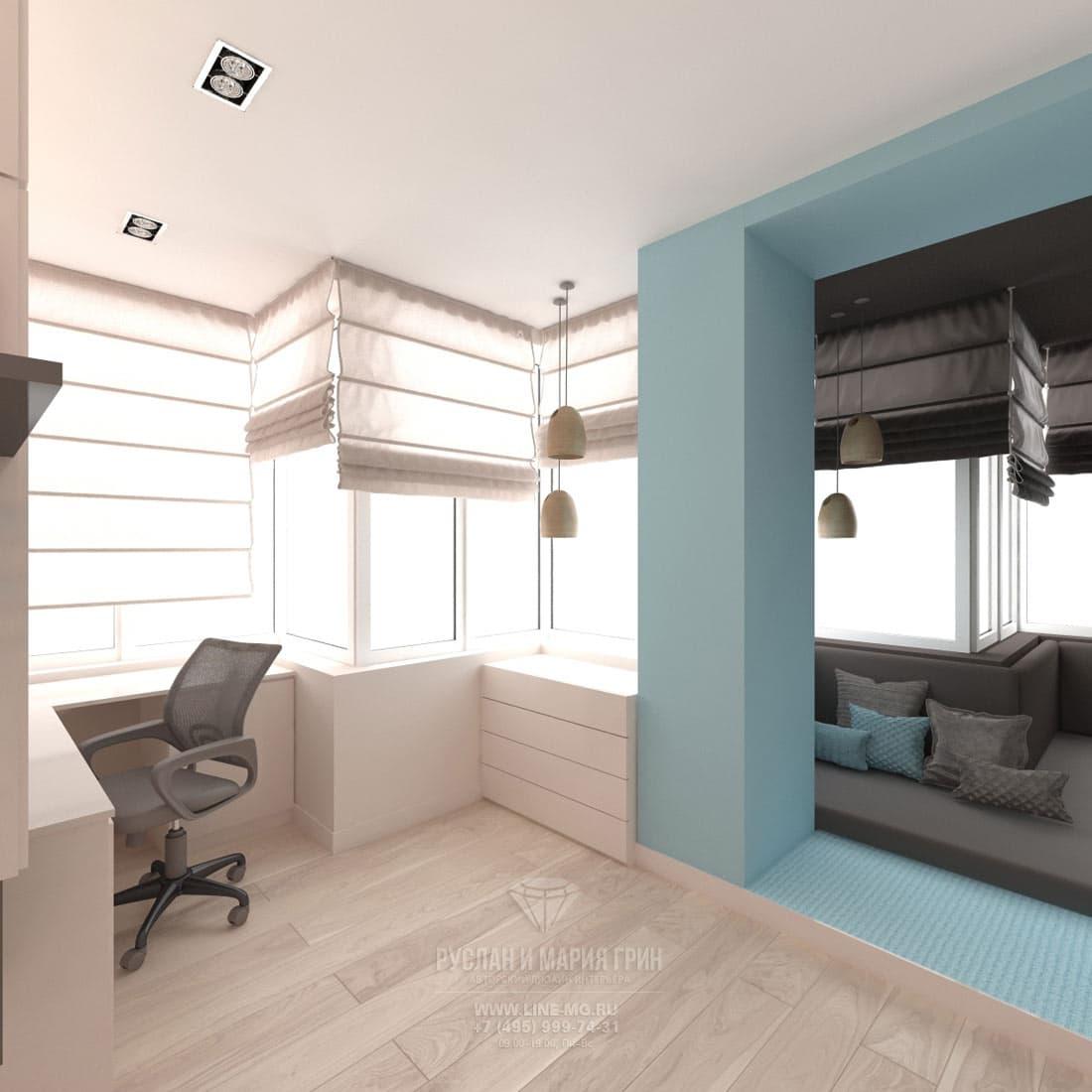 Дизайн красивой квартиры. Фото интерьера кабинета в современном стиле