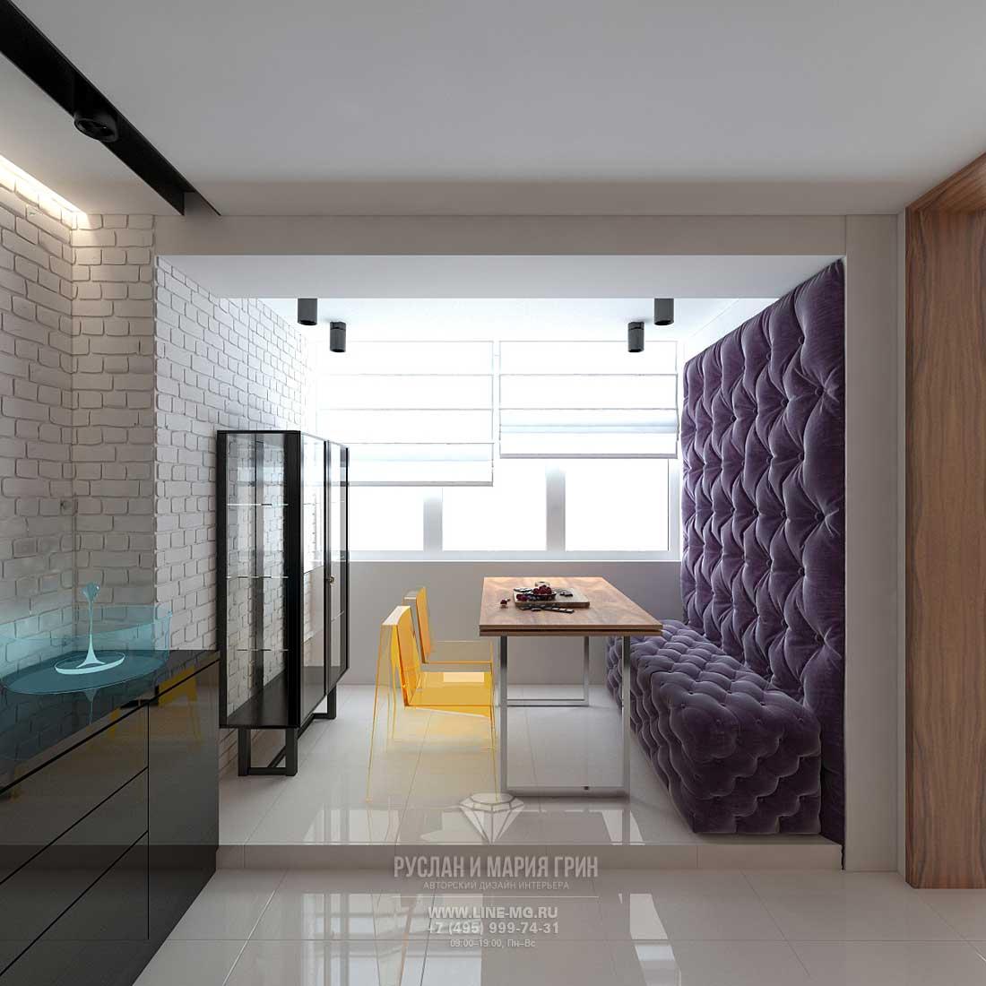 Элитный ремонт квартиры в Москве. Фото столовой в стиле минимализм