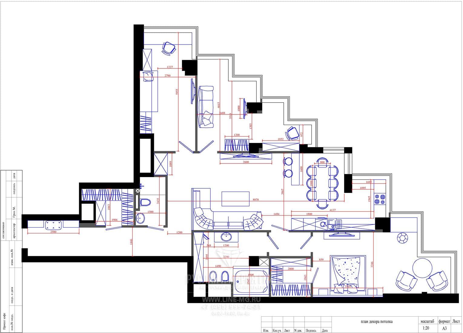 Элитный ремонт квартиры в Москве. Планировочное решение