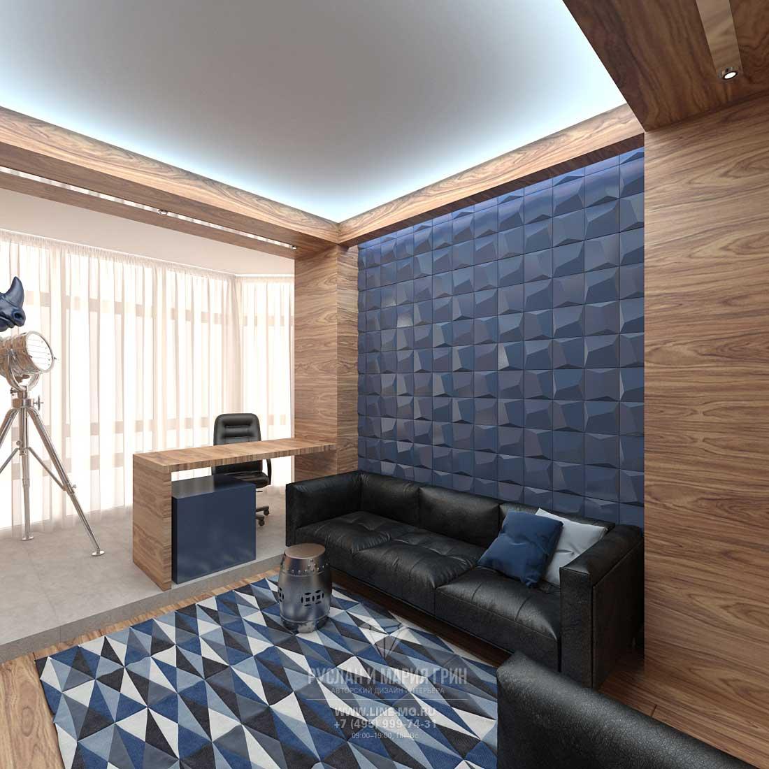 Элитный ремонт квартиры в Москве. Фото кабинета в стиле минимализм