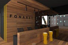 Дизайн магазина фонарей и пультов
