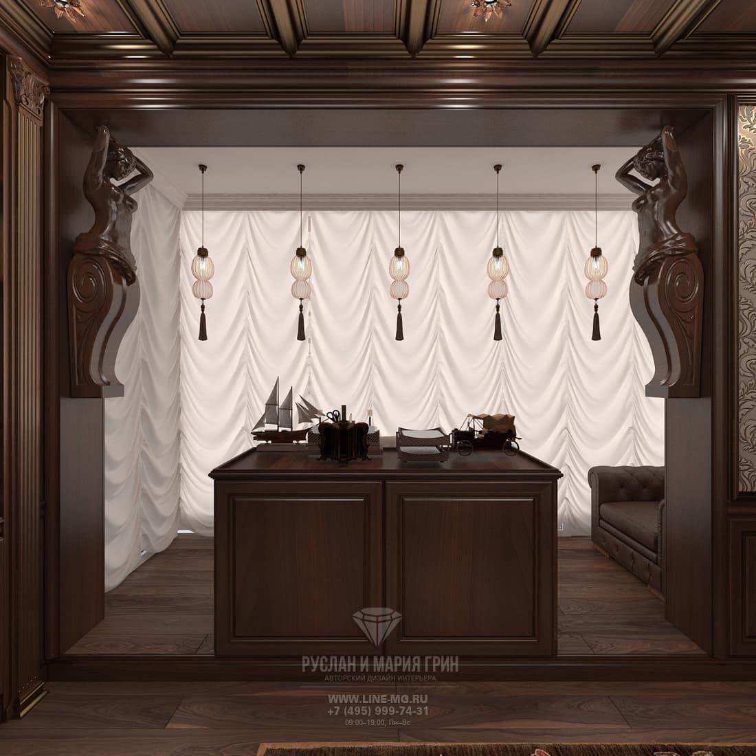 Дизайн кабинета в классическом стиле. Фото