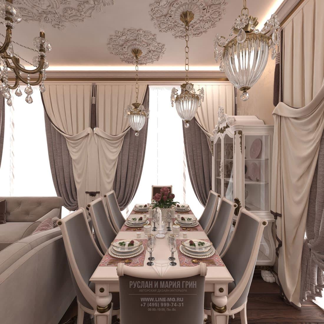 Дизайн столовой зоны гостиной