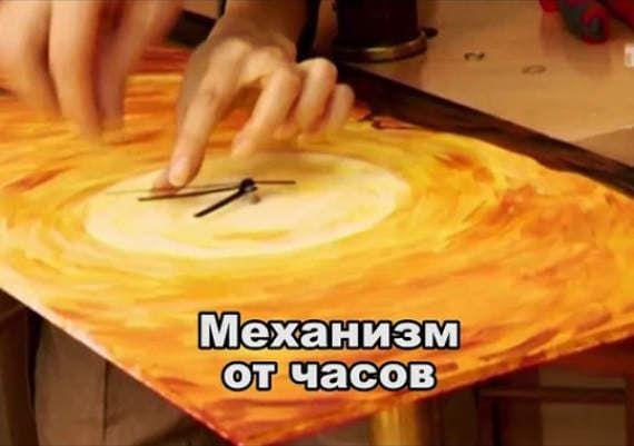 Московские дизайнеры Руслан и Мария Грин показывают, как своими руками сделать красивые часы-картину.