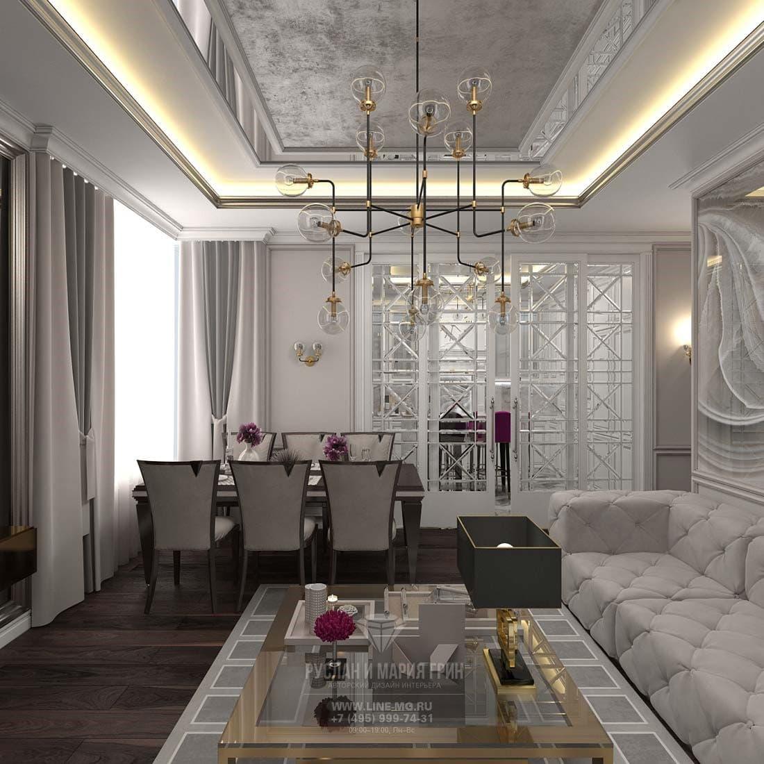 Интерьер гостиной и столовой в трешке