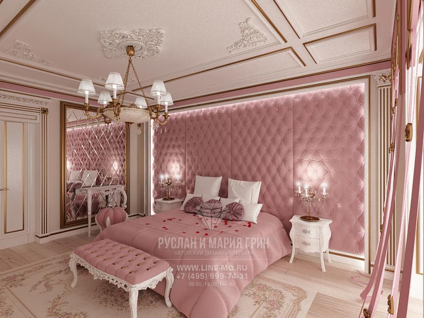 Photos of the interior living room in pink