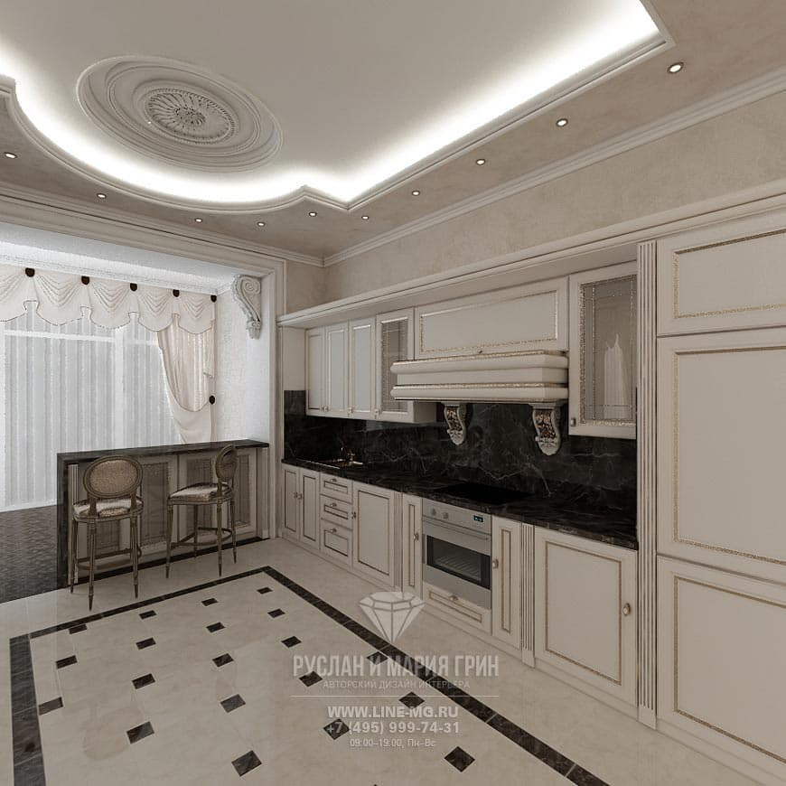 White kitchen design with a breakfast bar