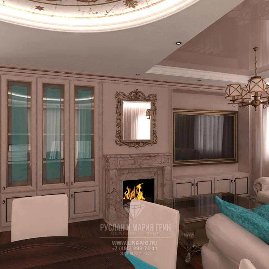 Photos of the interior living room-kitchen in beige color with bright turquoise accents