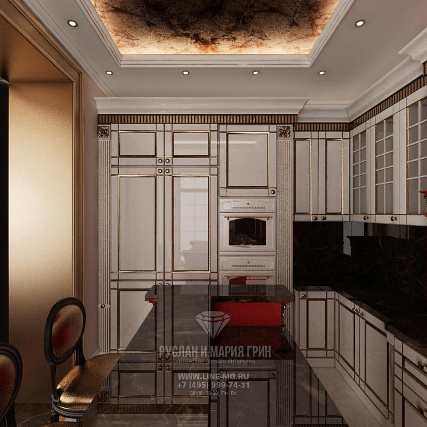New interior of 2015. Kitchen interior with white furniture and golden accents