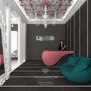 Дизайн зоны ресепшен салона красоты Lipstick
