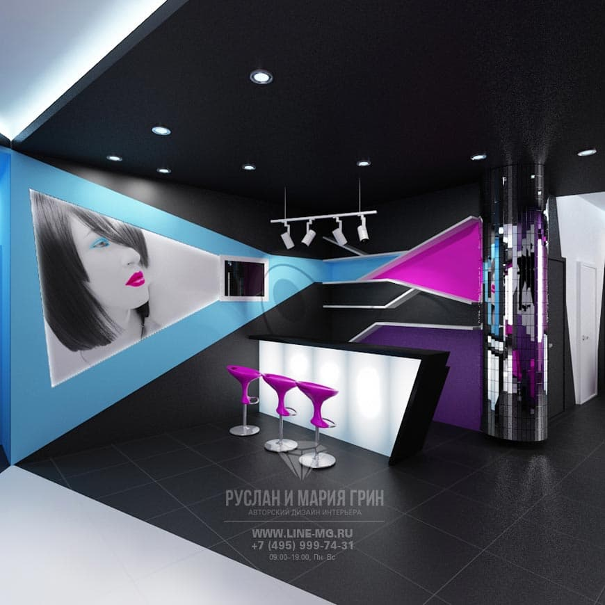 Beauty Salon Design. Photo