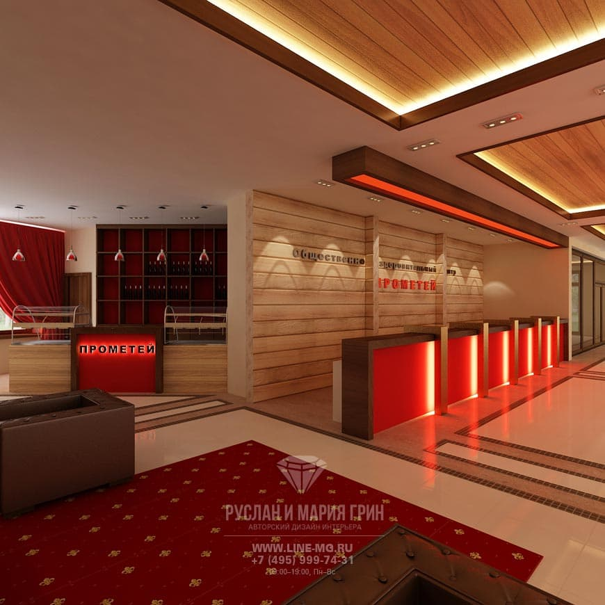 Hotel wellness centre prometey design design for Design wellness hotel