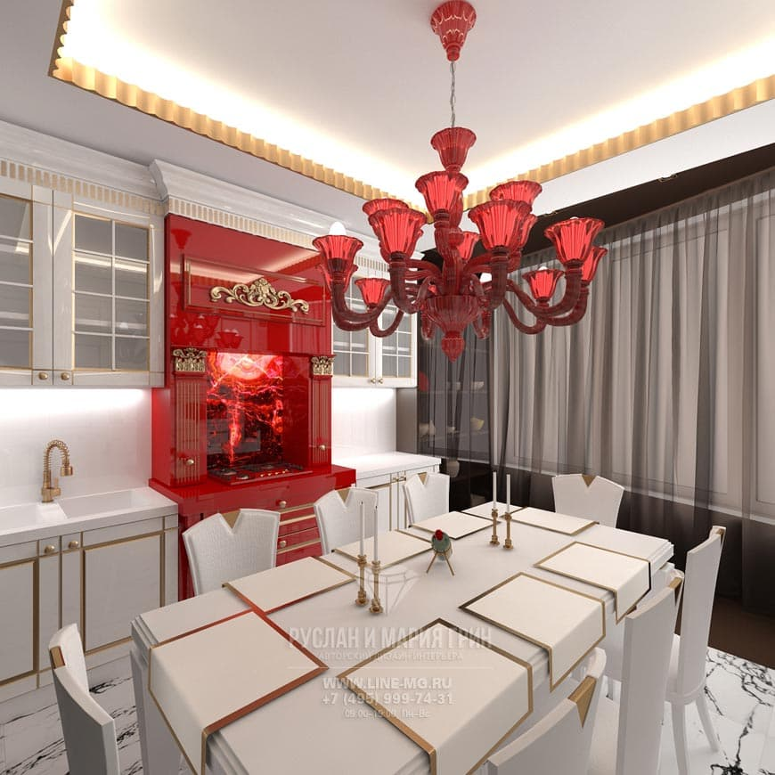 White kitchen interior with red accents