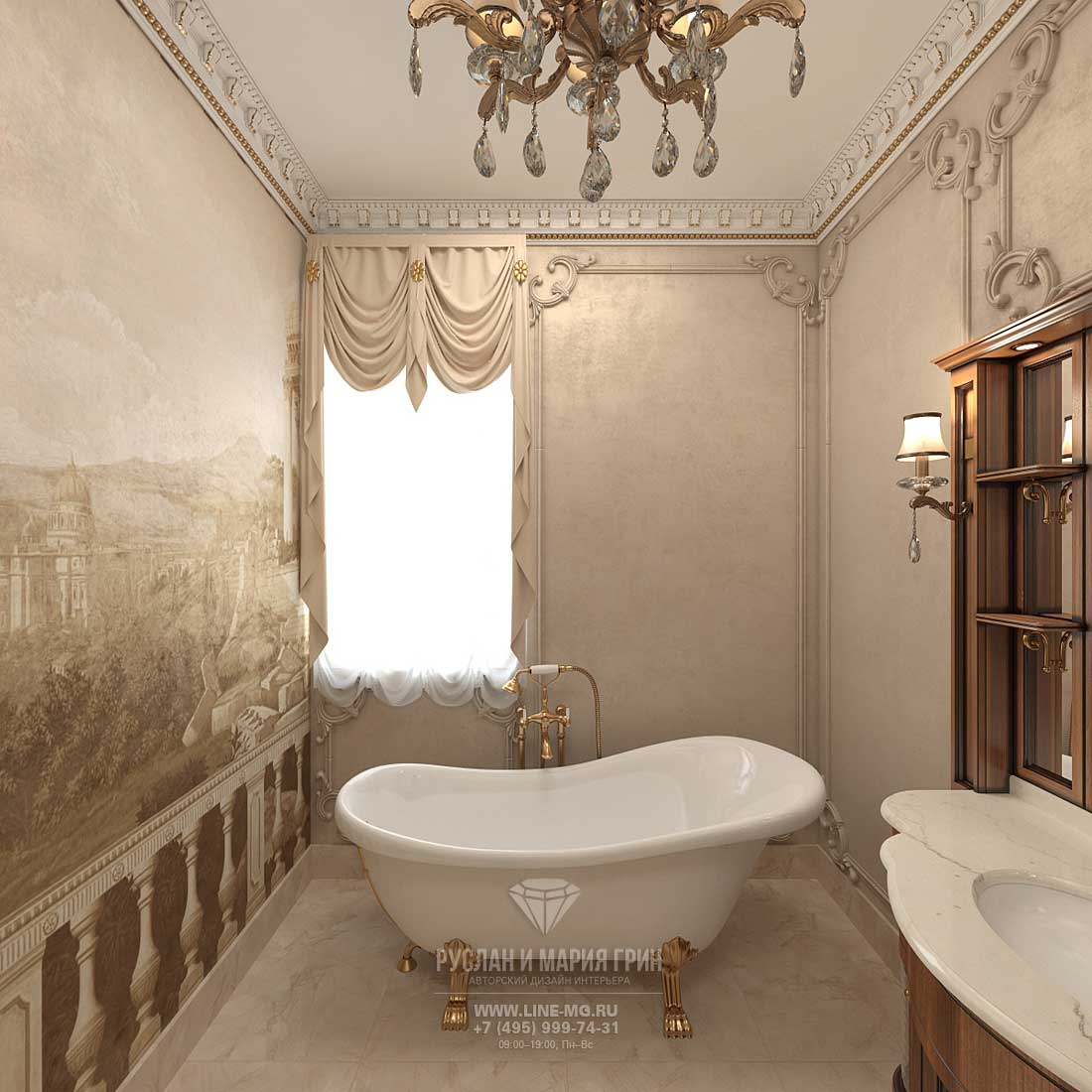 Дизайн ванных гостиничных комнат новосибирск купить сенсорный смеситель с