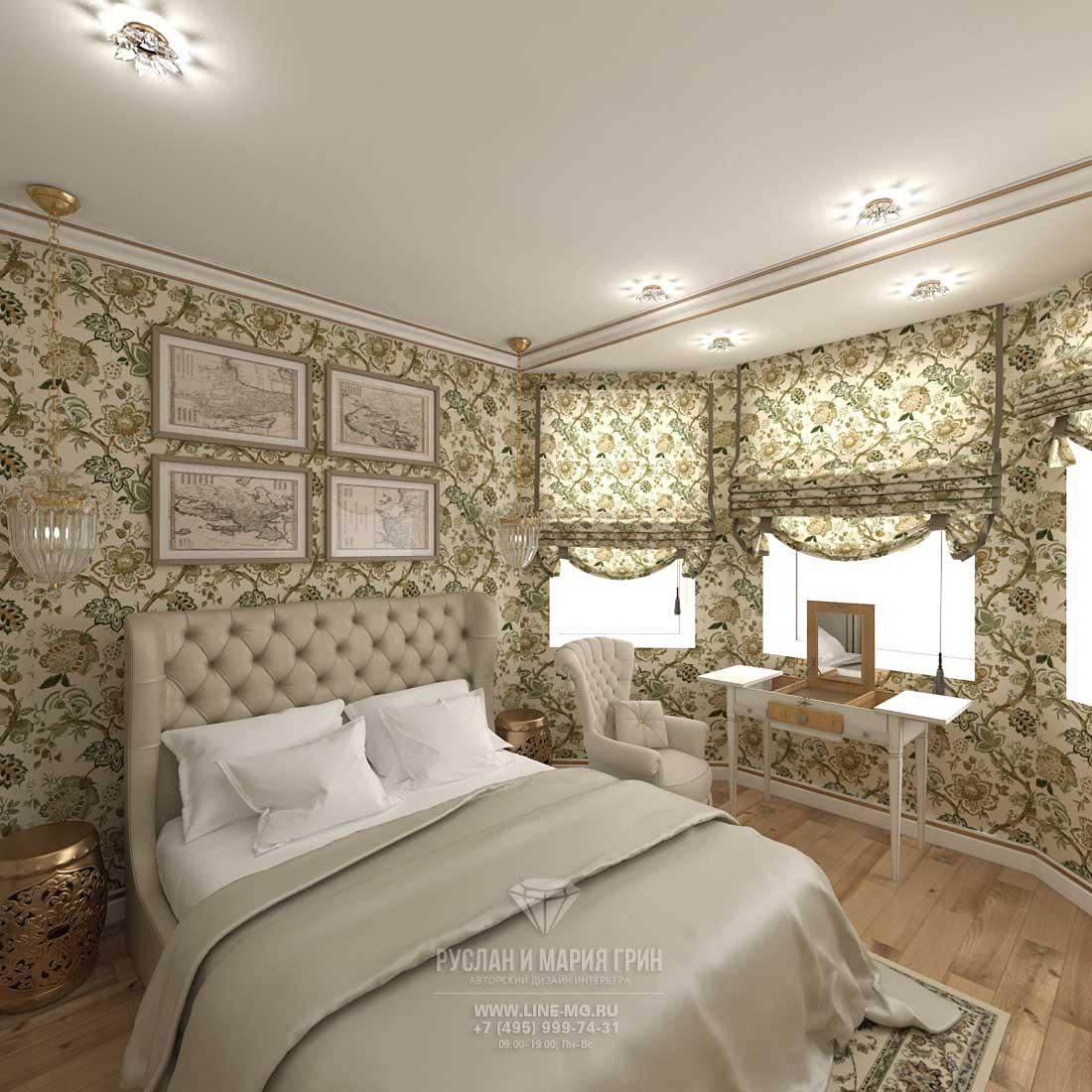 Дизайн гостевой комнаты. Фото 2016