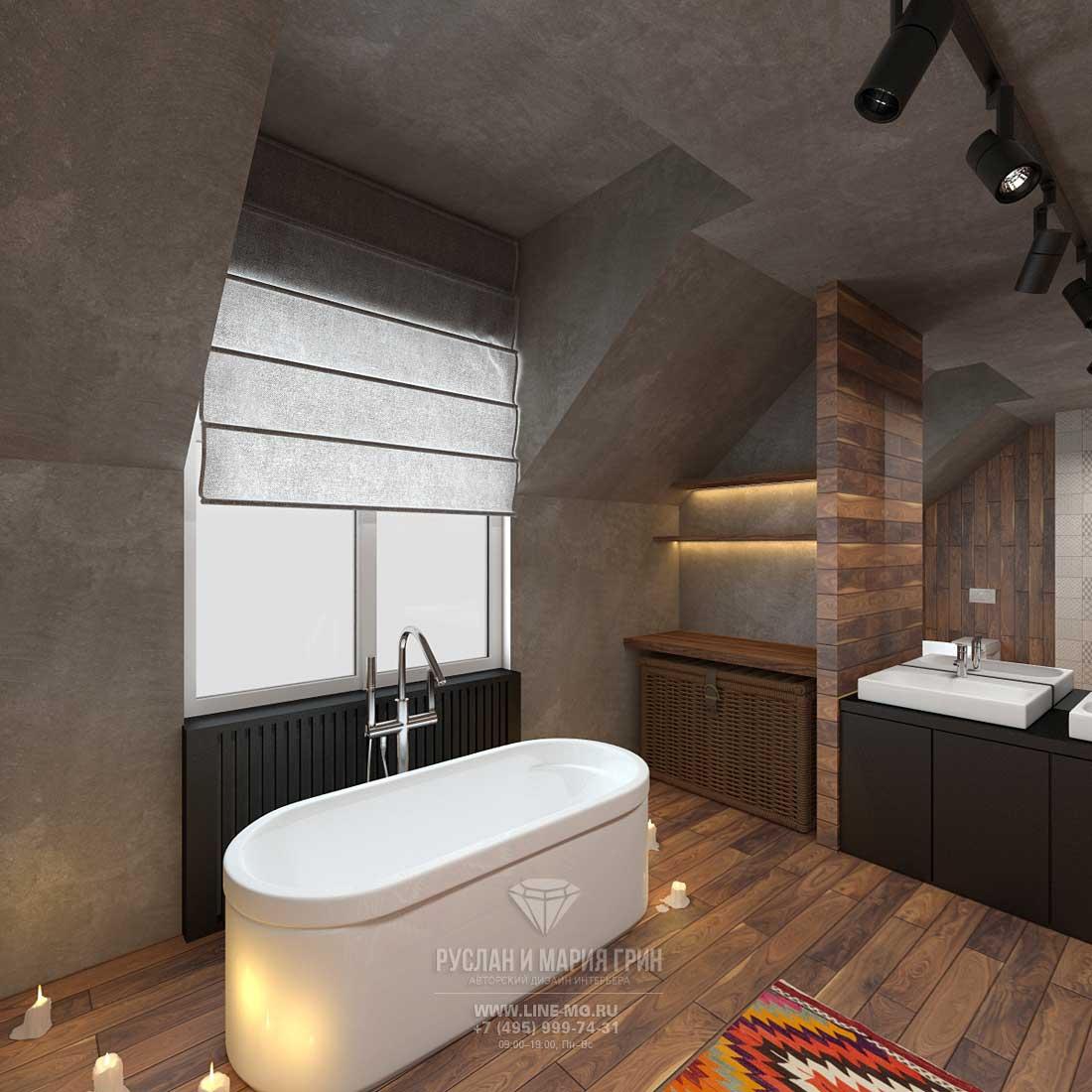 Дизайн ванной в загородном доме в стиле лофт