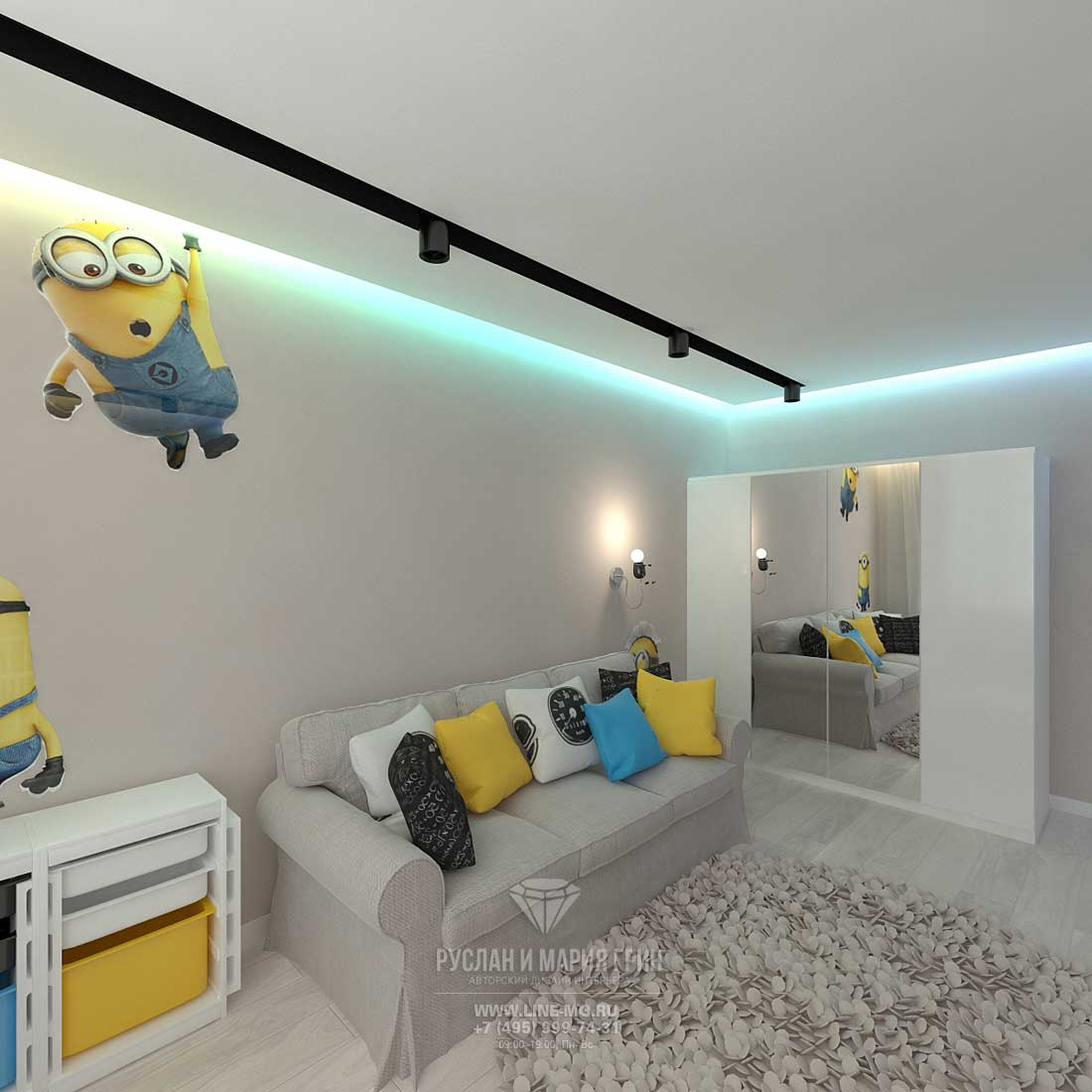 Children's room interior in a modern apartment